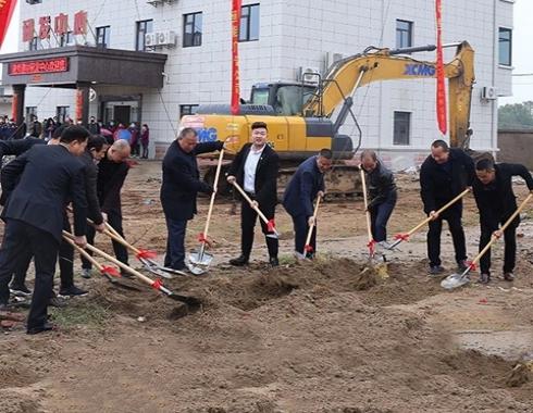 建秀科技公司项目正式开工顺利举行!